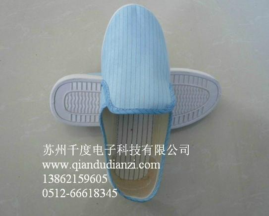 PVC anti-static work shoes 3