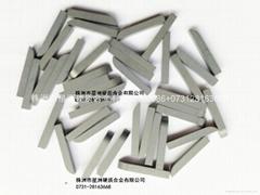 加工不锈钢专用刀粒