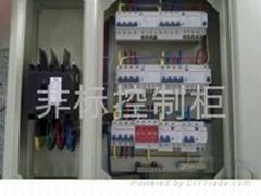 XM(R)型系列配電箱