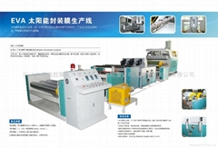 EVA solar panel encapsulation film production line