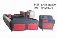 大幅面YAG激光切割机
