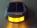 太阳能突起路标