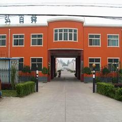 Hong Bai Shun electronic rubber Co., LTD.