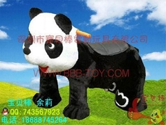 儿童电动玩具车BB熊