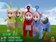 儿童电动玩具车—天线宝宝