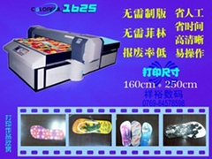 数码打印机|大幅面打印机|平板打印机