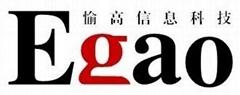 廈門愉高信息科技有限公司