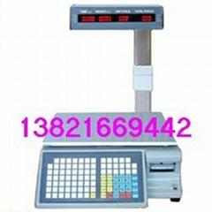 天津電子條碼秤