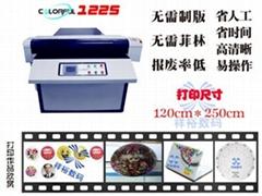 武藤平板打印機