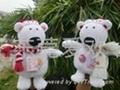 北極熊玩具 1