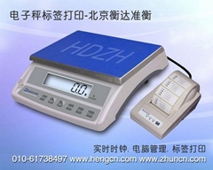 Electronic Scale Label Printing LNW