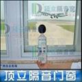 苏州隔声窗噪音治理  2