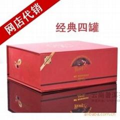 本普洱茶廠提貨禮品 普洱茶 經典四盒裝快速沖泡 袋泡茶