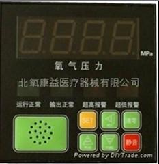 氧氣壓力檢測控制儀