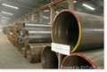 ASTM A106B Hot rolle Varnish Super big O.D. SMLS steel pipes