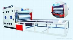 Corrugated Cardboard Printing Pressing Slicing Machine