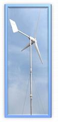 Big Wind Turbine 3000 w (10 m/s)
