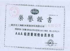 南京长三角防水保温材料有限公司