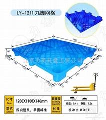 北京輕型塑料托盤