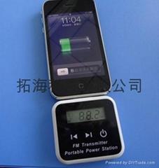 iphone(FM)發射充電器