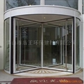 Four-wing Aluminum Automatic Revolving Door