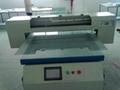 深圳金屬  打印機