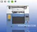 廣東小幅面數碼彩印機 1