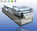 廣東塑料制品數碼印花機