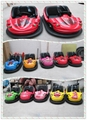 coin operated battery bumper car 4