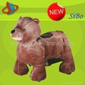 New Arrival plush zippy animal rides for kids in game lands 1