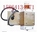GWD75溫度傳感器