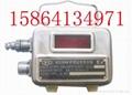 KG3044溫度傳感器