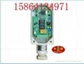 GSC200智能型速度傳感器