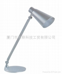 energy saving desk lighting