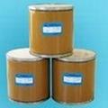 供应优质食品添加剂抗氧化剂BH