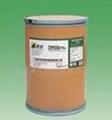 食品添加剂优质抗氧化剂TBHQ