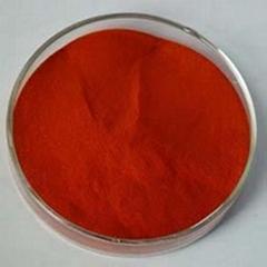 供应食品添加剂着色剂β-胡萝卜素
