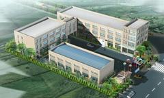 Ningbo Xin Jia Motor Factory