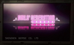 """26"""" Ultra Low Power High Brigthness (850-2500nits) LED Backlight  LCD Panel"""
