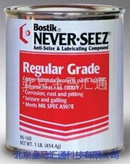 常規級潤滑脂bostik