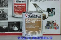 白色食品級潤滑脂
