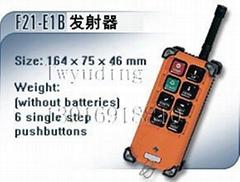 禹鼎单梁行车无线遥控器F21-E1B