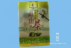 熱賣 奶香 臺灣高山烏龍 金萱 凡世茶品