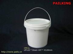 供应1L塑胶化工包装密封桶