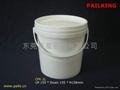 供应2L塑胶化工洗衣粉食品密封