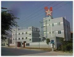 东莞祈星容器有限公司
