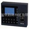 福荣供应M100射频卡考勤机 1