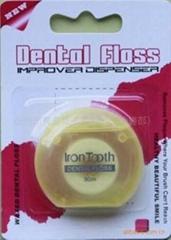牙线盒塑料模具