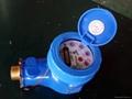 高精度節水-防滴漏水表 3