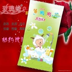 Sell Xishuashua studengs wipe
